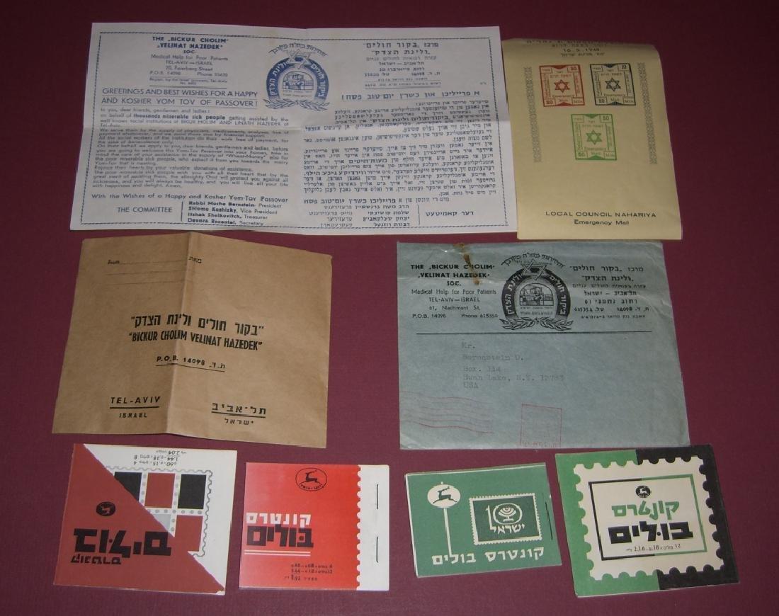 Israel  stamp letter lot