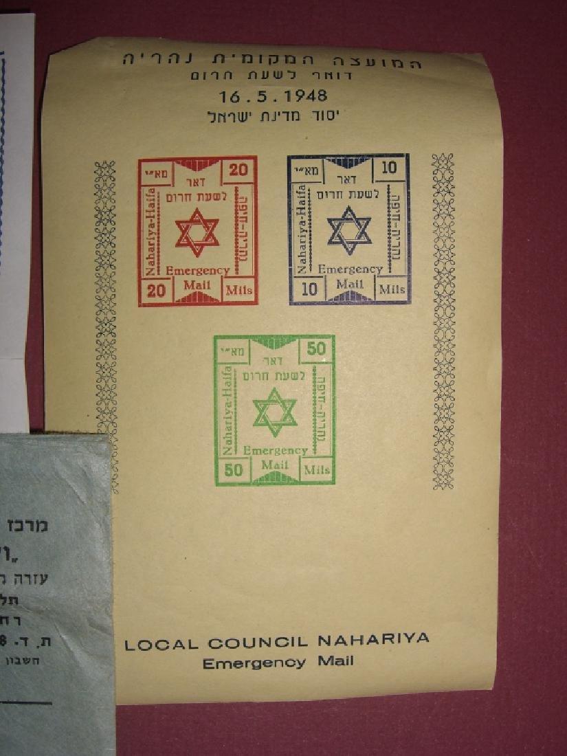 Israel  stamp letter lot - 2