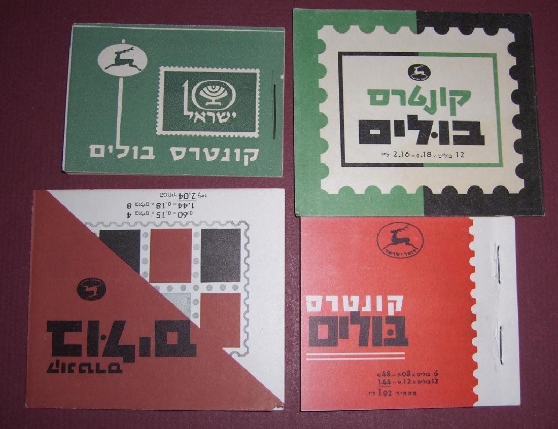 Israel  stamp letter lot - 3