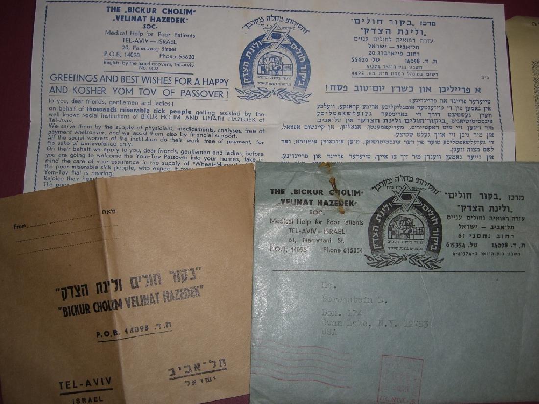 Israel  stamp letter lot - 8