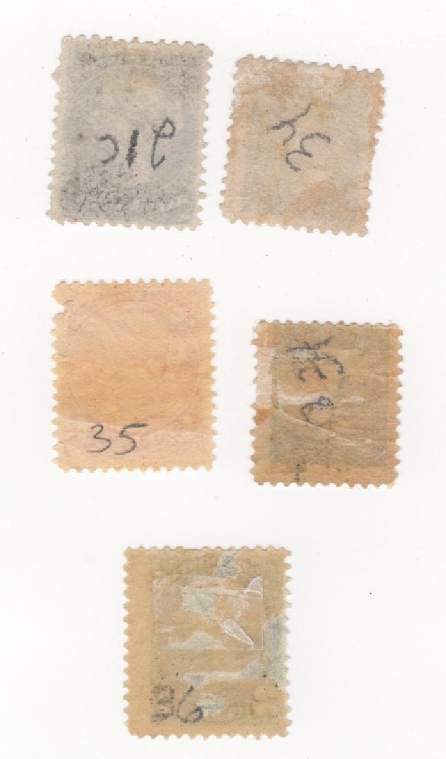 5 Dominion of Canada Queen Victoria stamps - 2