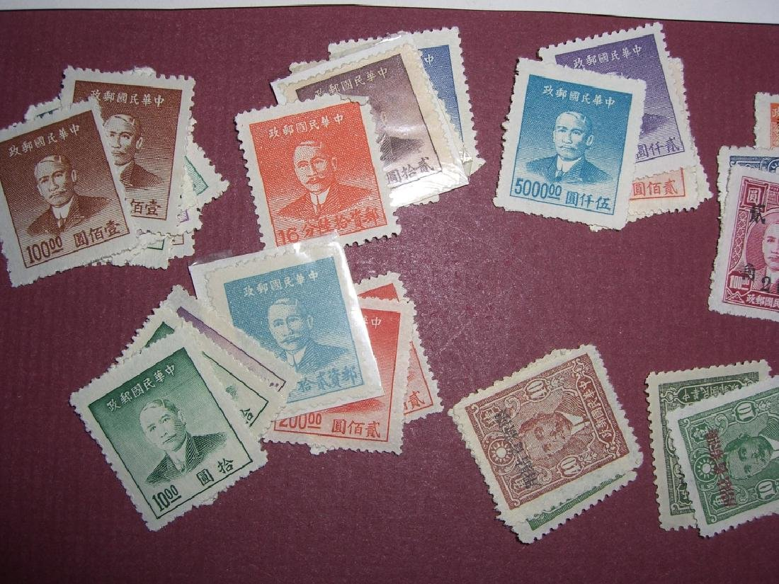 China mixed stamps lot - 10
