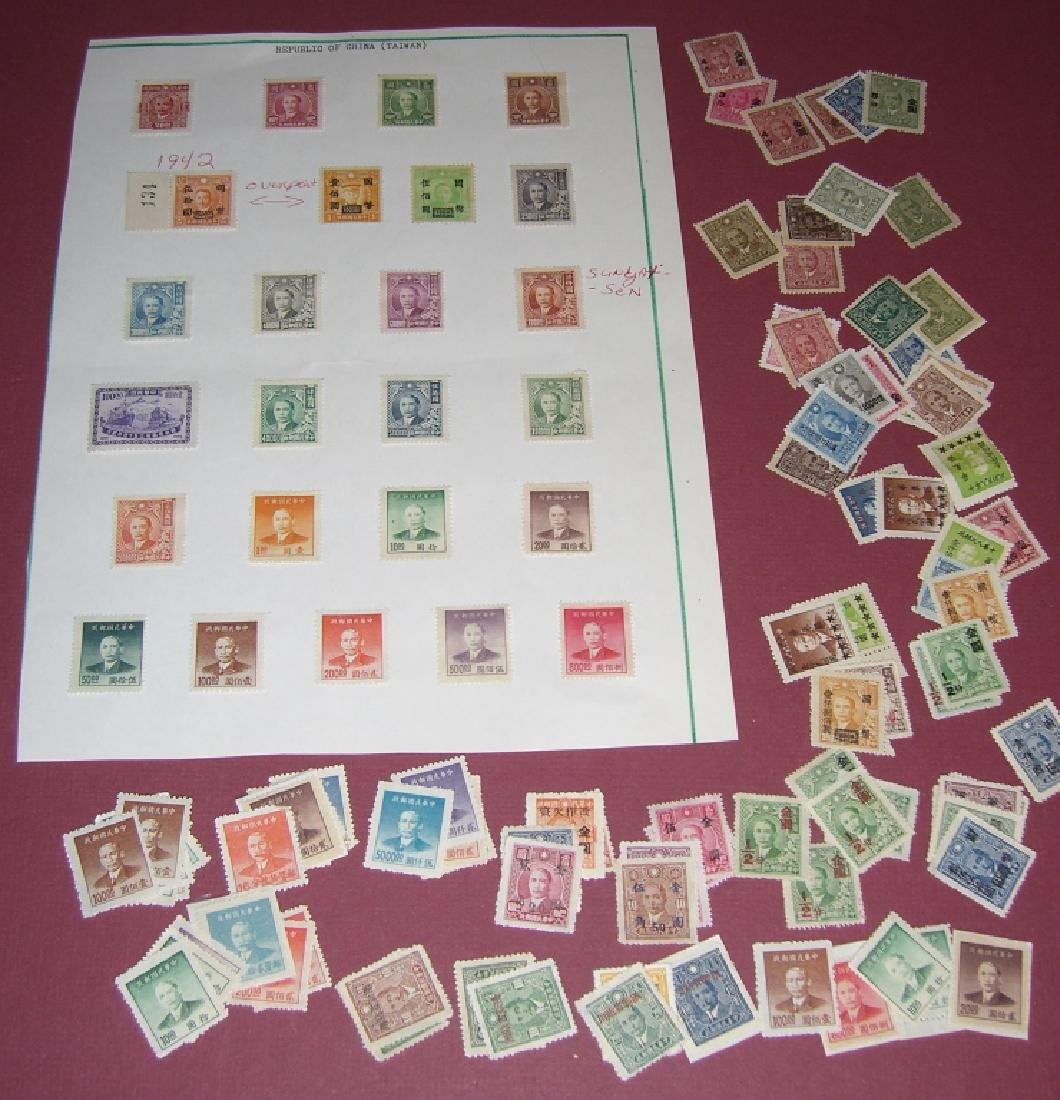 China mixed stamps lot