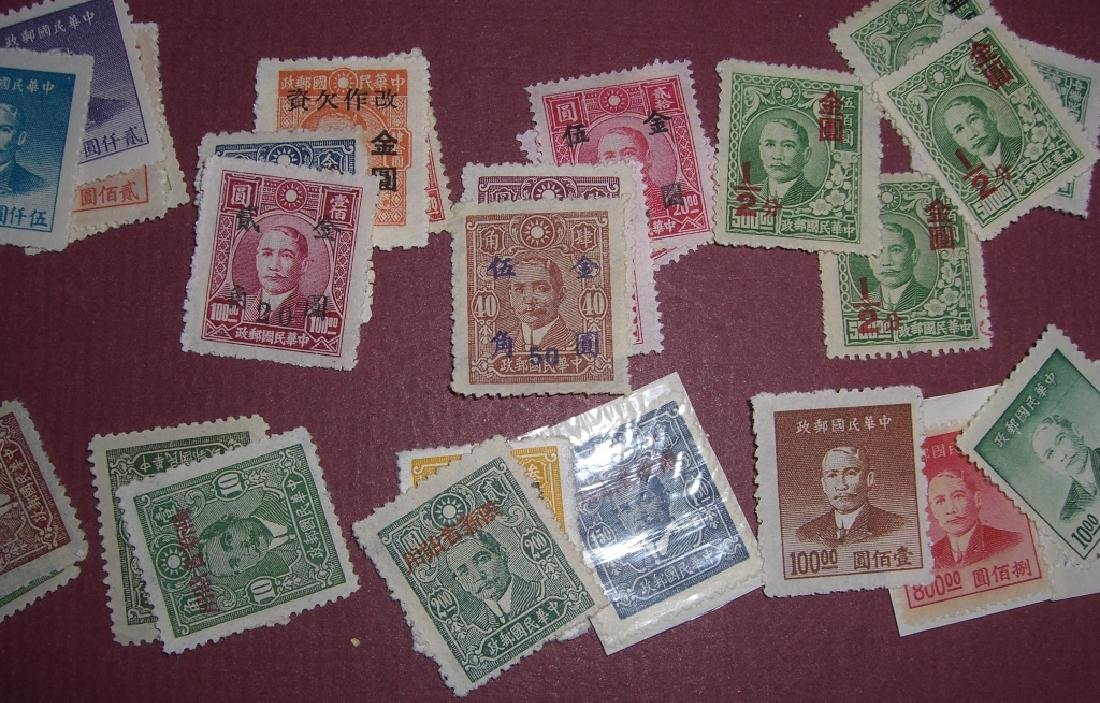 China mixed stamps lot - 2