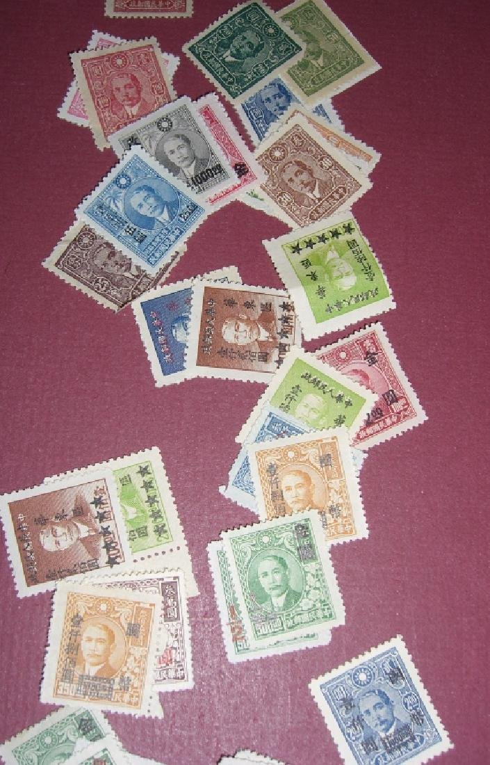 China mixed stamps lot - 4