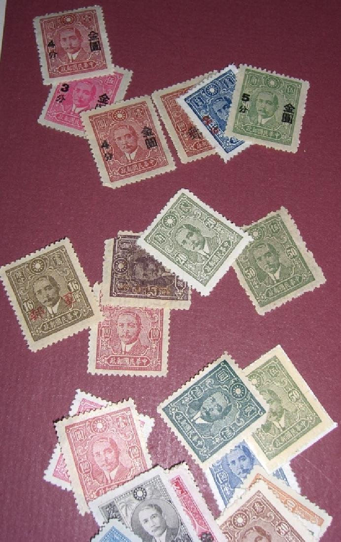 China mixed stamps lot - 5