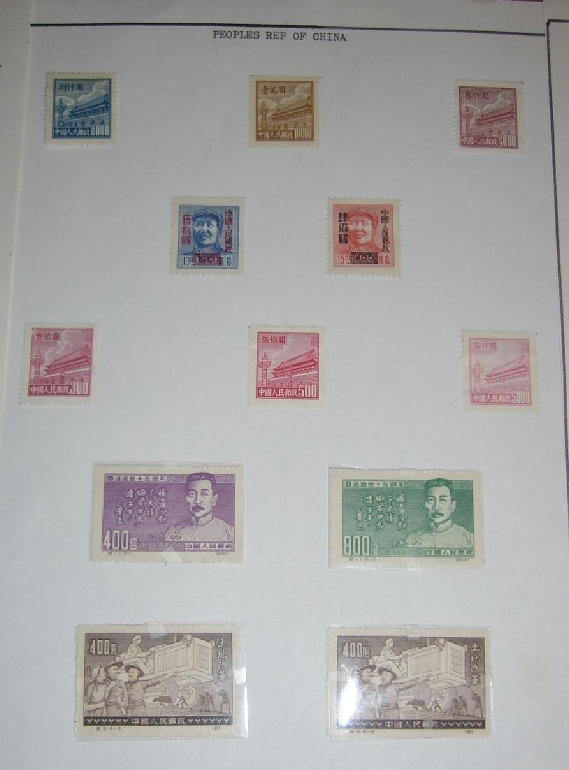China mixed stamps lot - 2