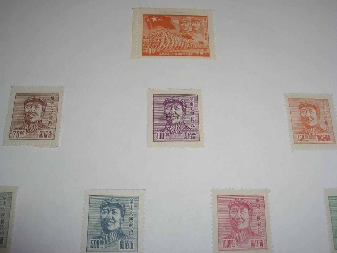 China mixed stamps lot - 7