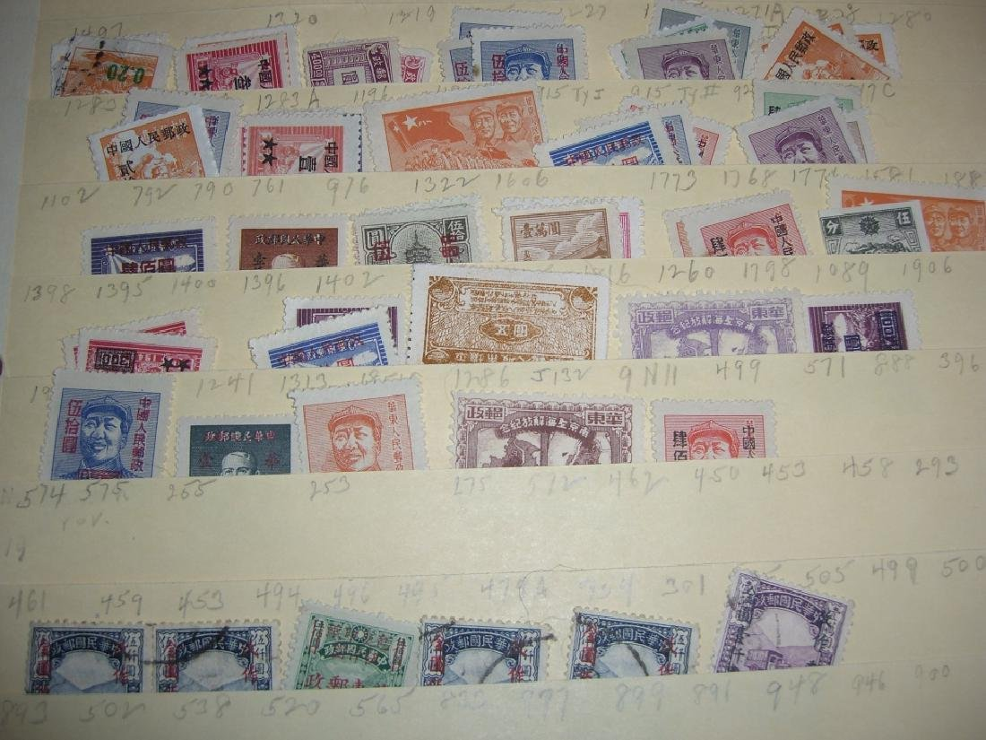 China mixed stamps lot - 9