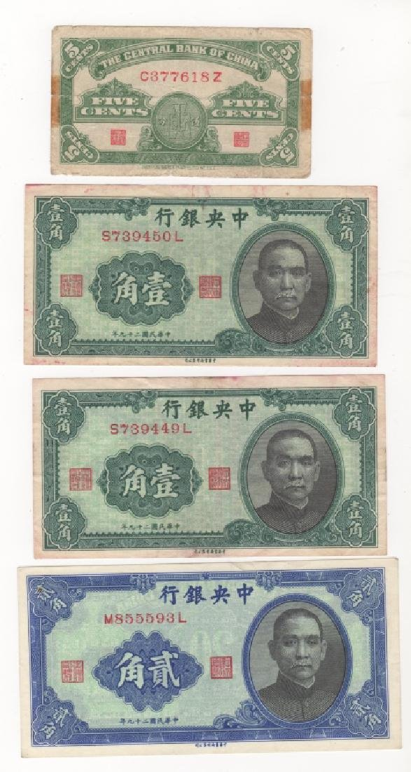 4 piece China paper money