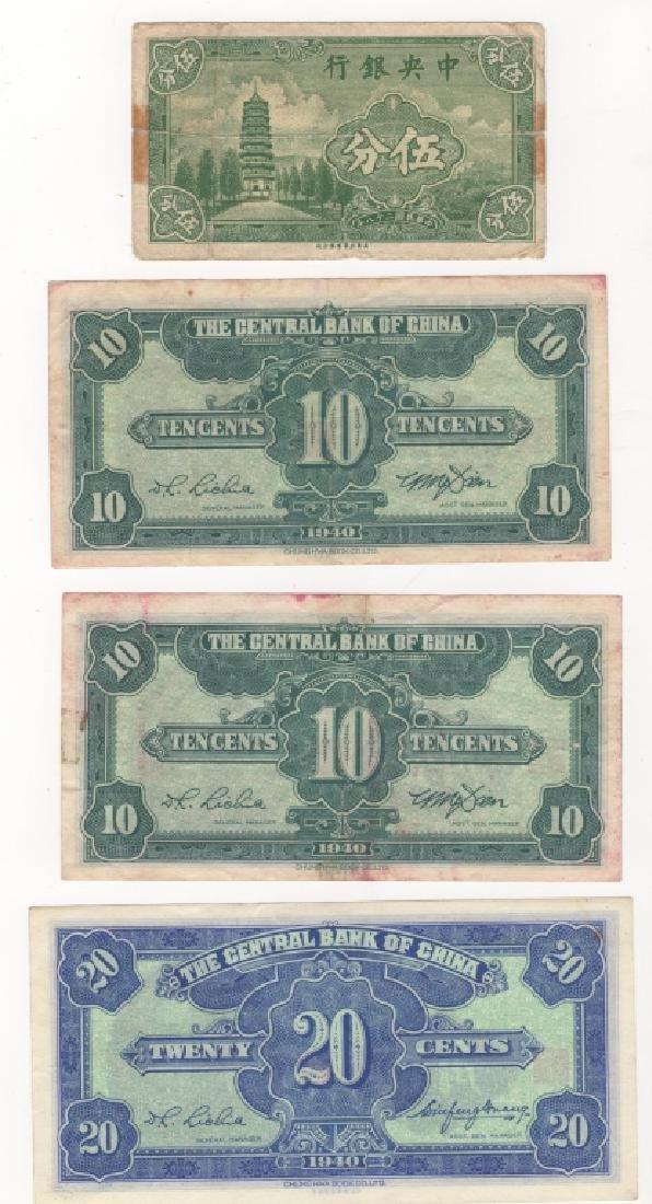 4 piece China paper money - 2