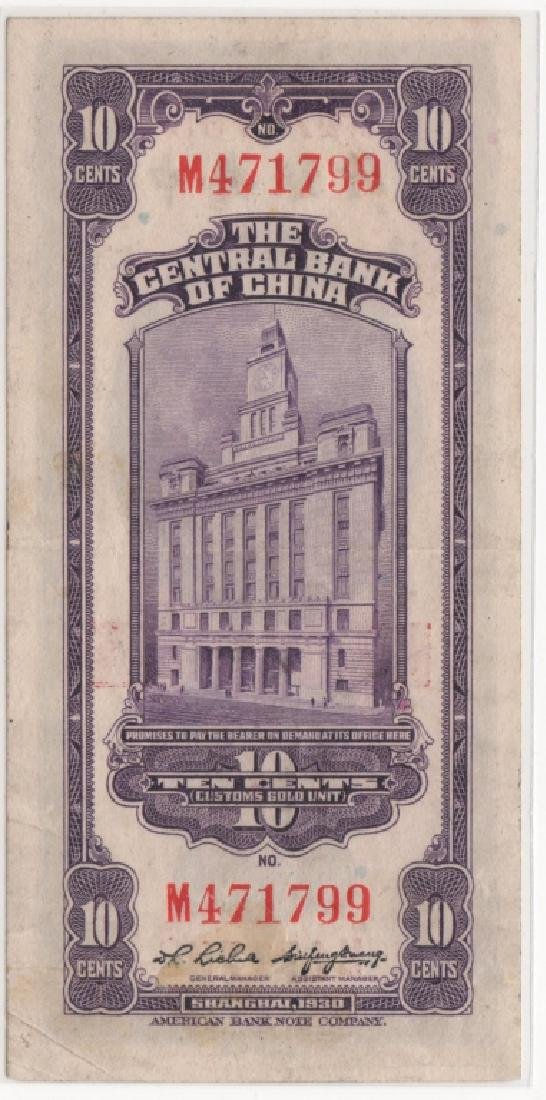 China (Republic?) paper money 1930 10 cents - 2