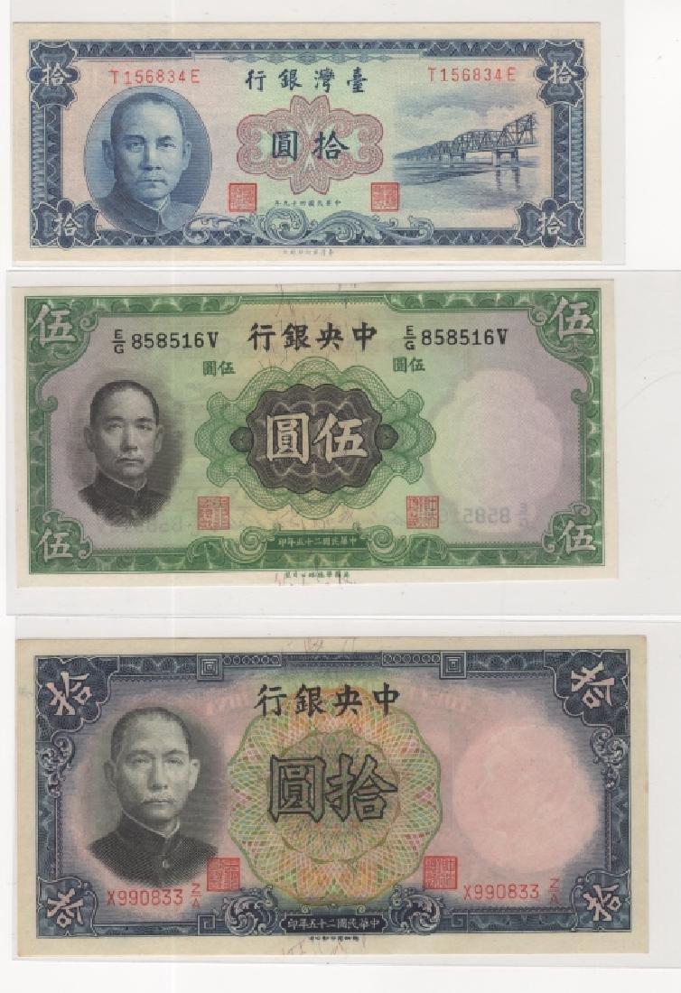 3 piece China paper money