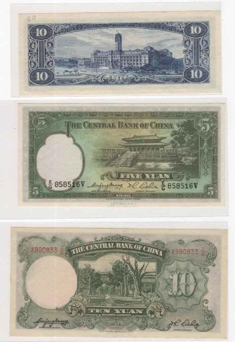 3 piece China paper money - 2