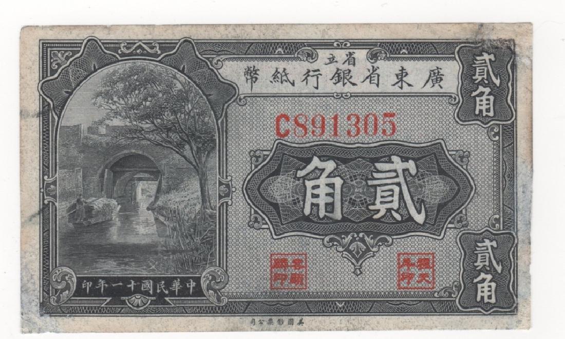 1922  Provincial bank of kwang Tung Paper money