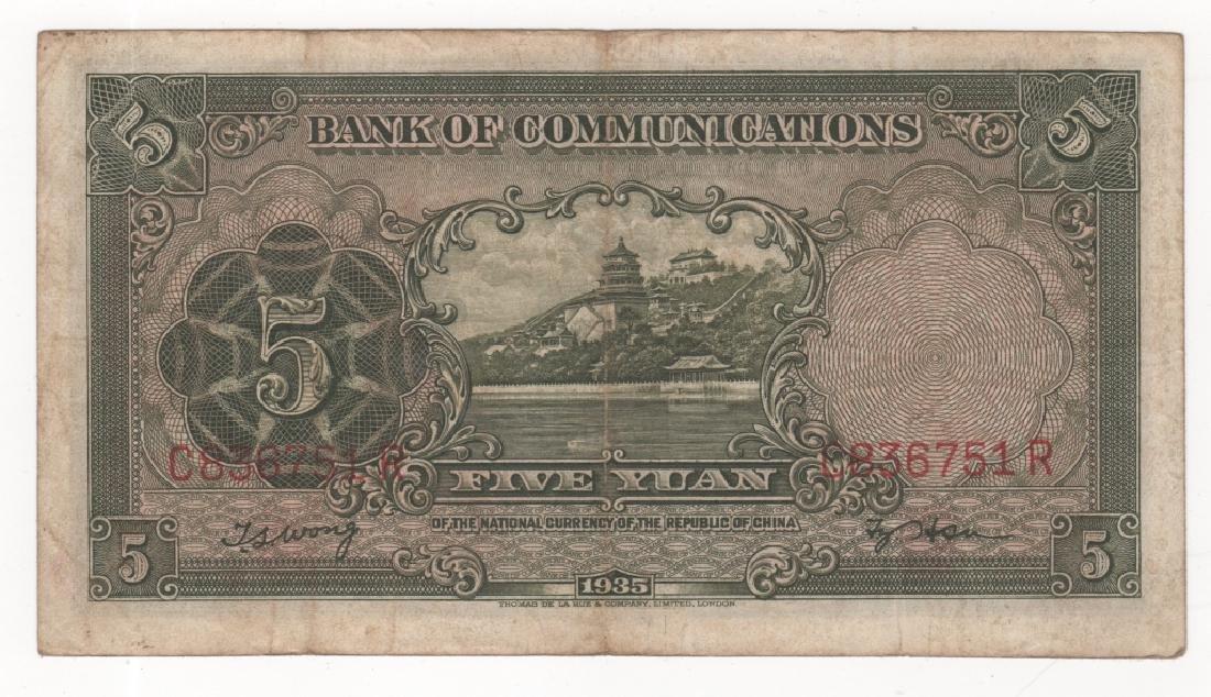 China paper money 1935 5 Yuan - 2
