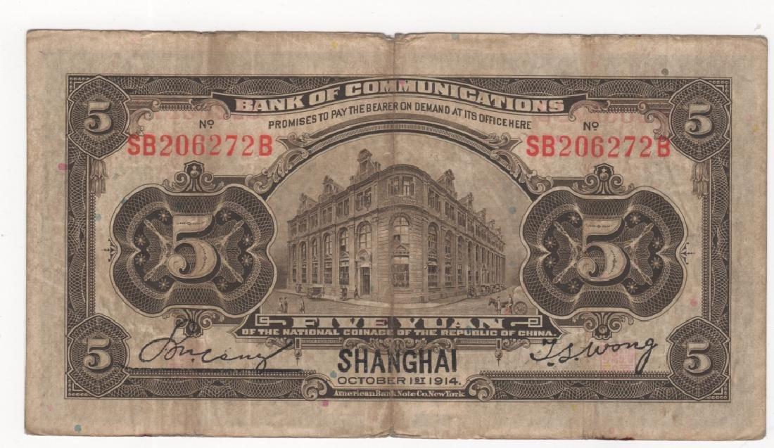 China paper money 1914 5 Yuan - 2