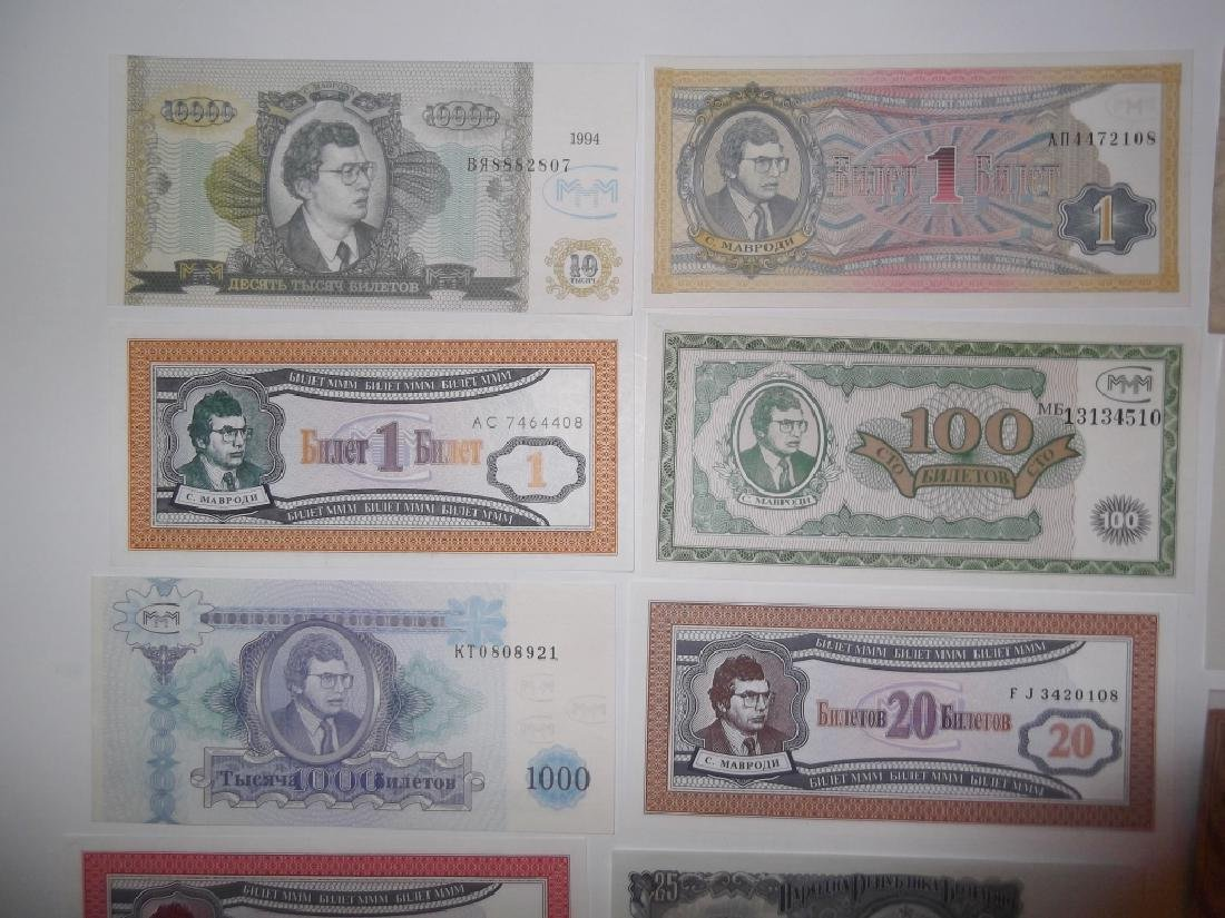 24 piece mixed world paper money lot - 5