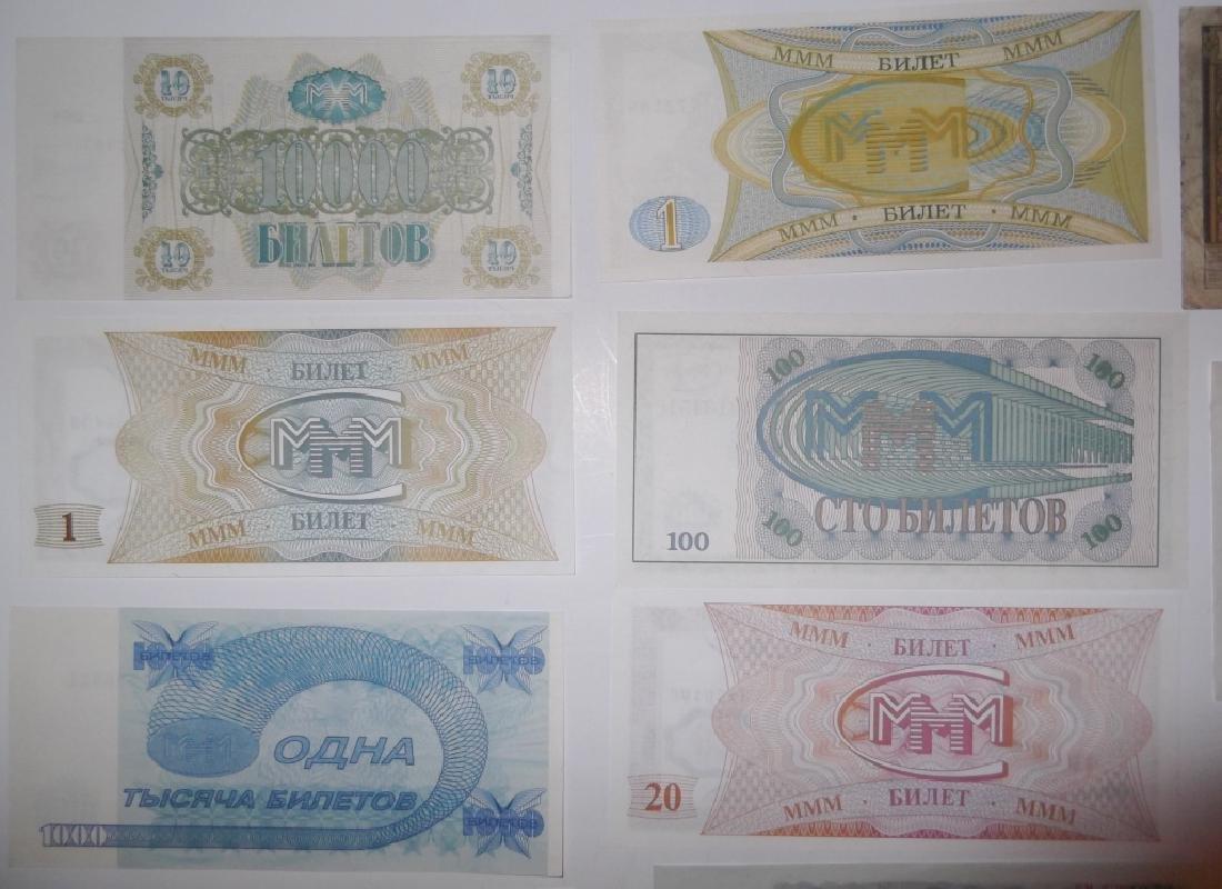 24 piece mixed world paper money lot - 7