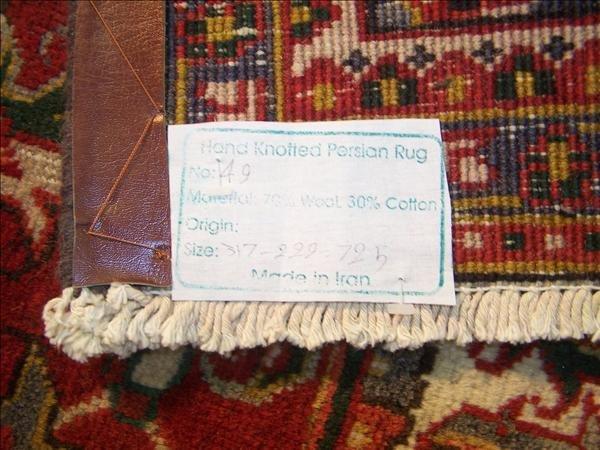 12B: Guaranteed Heriz handmade rug from Iran, 7.5' x 10 - 3