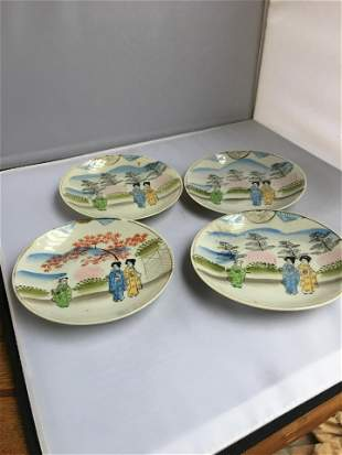 Lot of 4 Vintage Hand Painted Chinese Small Plates