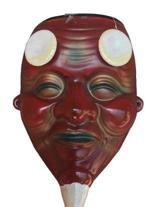 Rare Antique Unique Japanese Mask of Devil Wall Pocket