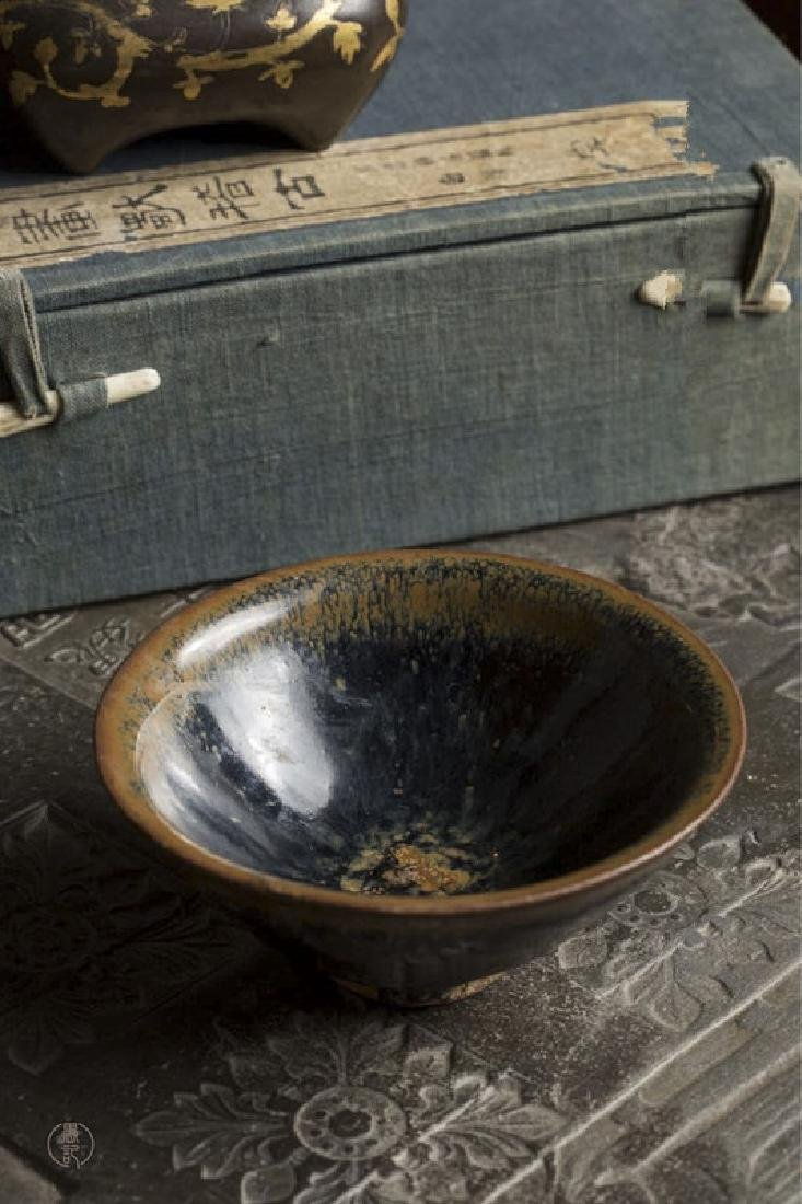 A CIZHOU BLACK-GLAZED HARES FUR BOWL SOUTHERN SONG