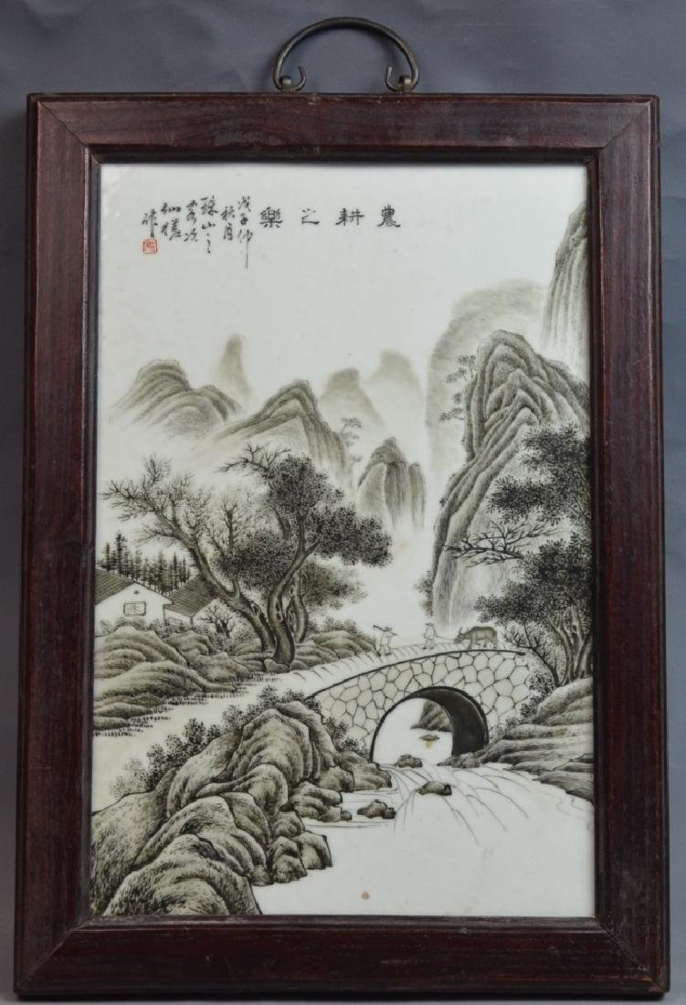 CHINESE REPUBLIC PERIOD PORCELAIN PLAQUE