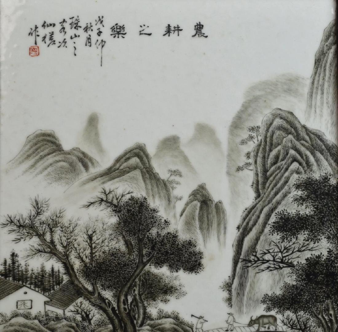 CHINESE REPUBLIC PERIOD PORCELAIN PLAQUE - 2
