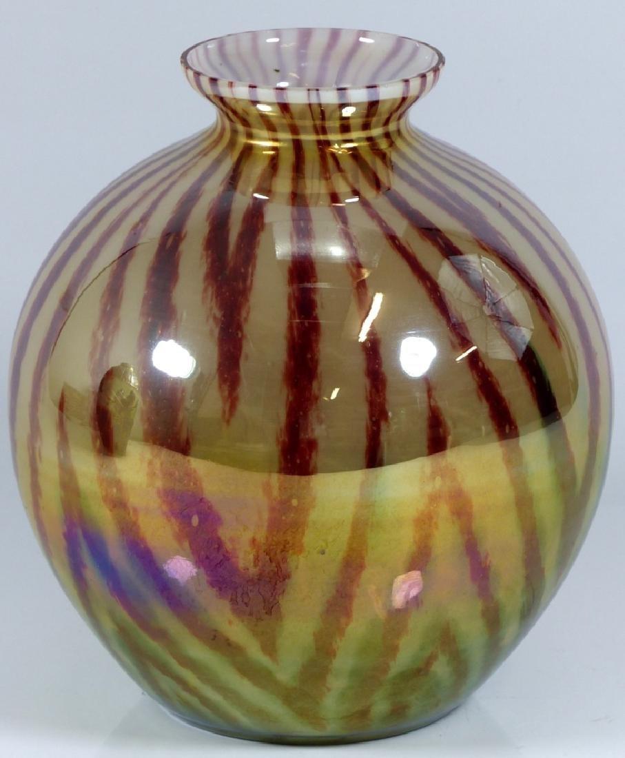 CZECHOSLOVAKIA BALL SHAPED ART GLASS VASE