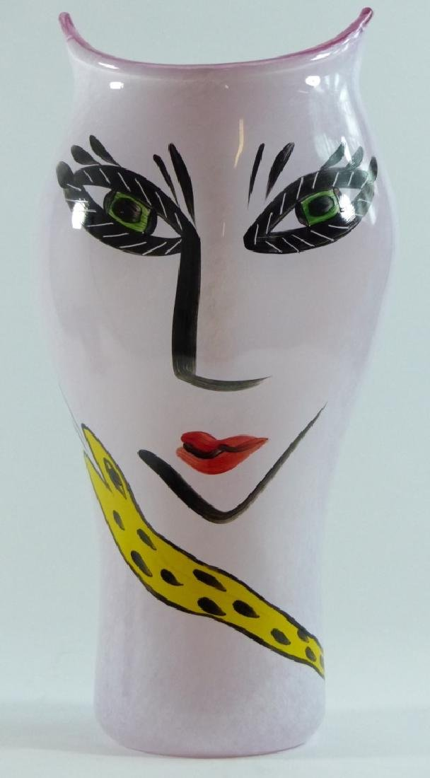 ULRICA HYDMAN-VALLIEN FOR KOSTA BODA FACE VASE