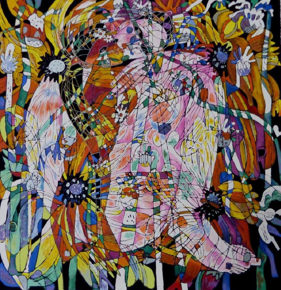 JIANG TIE FENG 'BLOSSOMING FLOWERS' SILKSCREEN - 2
