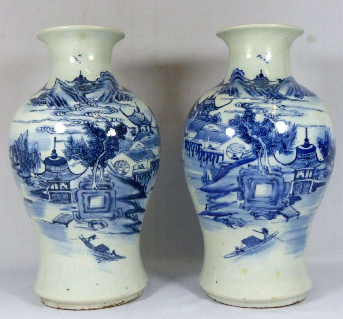 PR ANTIQUE CHINESE BLUE & WHITE VASES