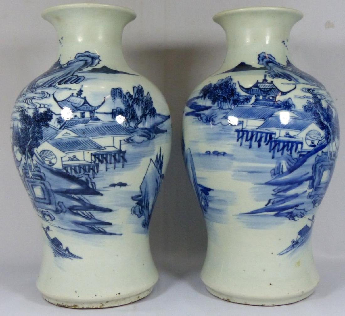 PR ANTIQUE CHINESE BLUE & WHITE VASES - 2