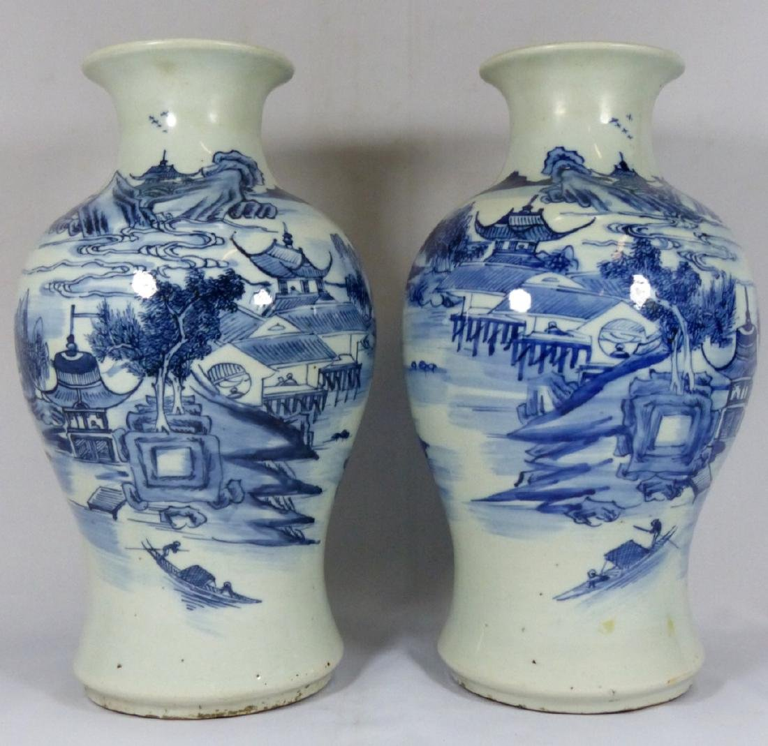 PR ANTIQUE CHINESE BLUE & WHITE VASES - 7