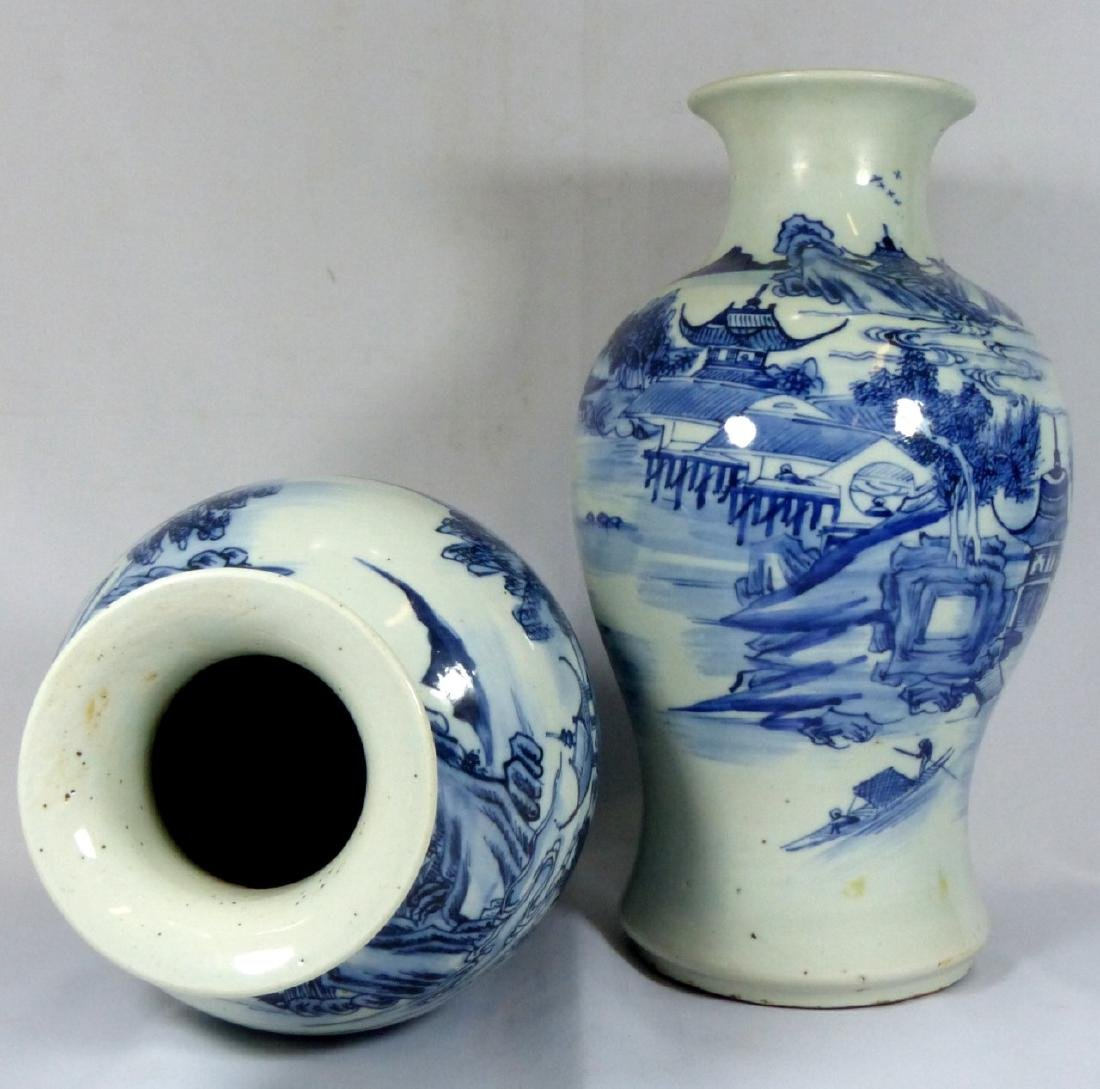 PR ANTIQUE CHINESE BLUE & WHITE VASES - 8