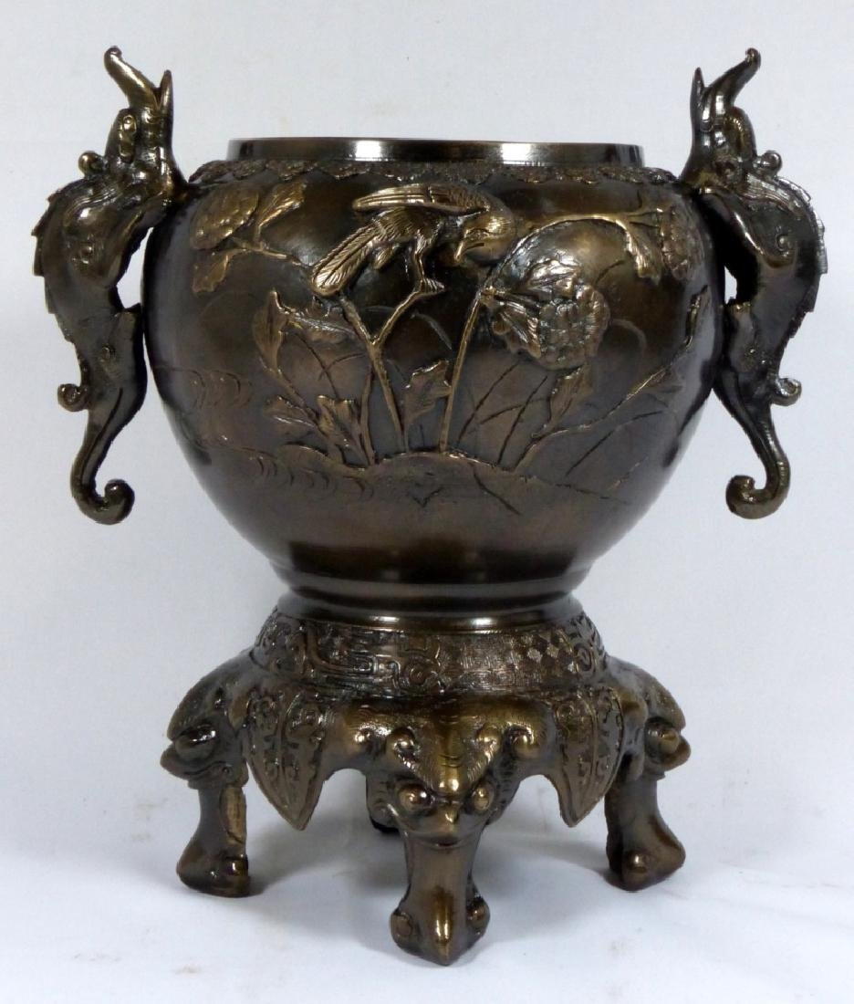 JAPANESE BRONZE HANDLED CENSER