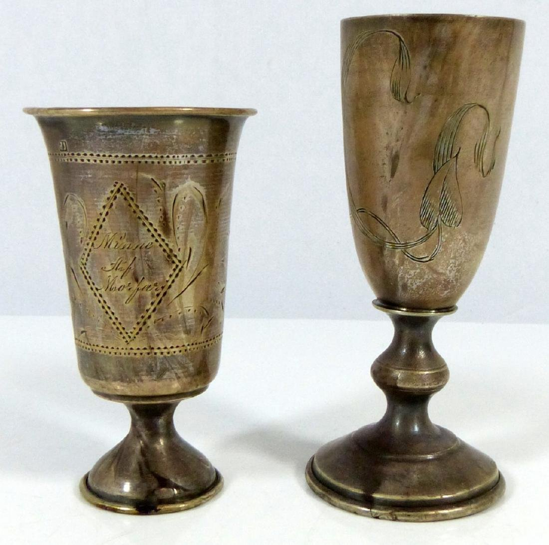 2pc RUSSIAN 84 SILVER FOOTED KIDDUSH CUPS