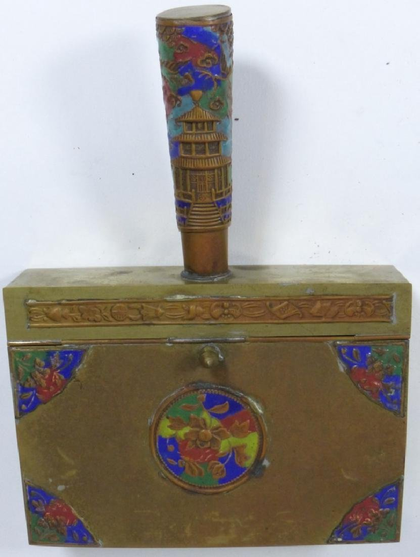 4pc CHINESE ENAMELED CLOISONNE BRASS BUTLER & IRON - 6