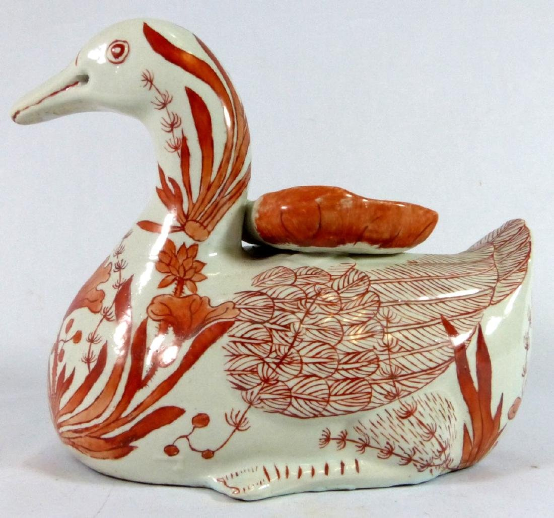 CHINESE COPPER RED POTTERY DUCK - 3