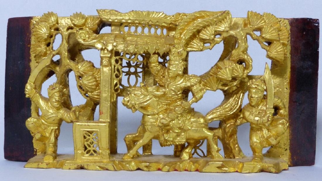 5pc CHINESE GILT & LACQUERED CARVED WOOD PLAQUES - 7