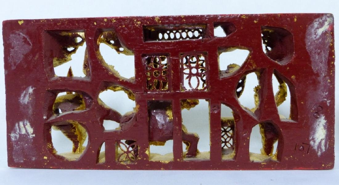 5pc CHINESE GILT & LACQUERED CARVED WOOD PLAQUES - 9