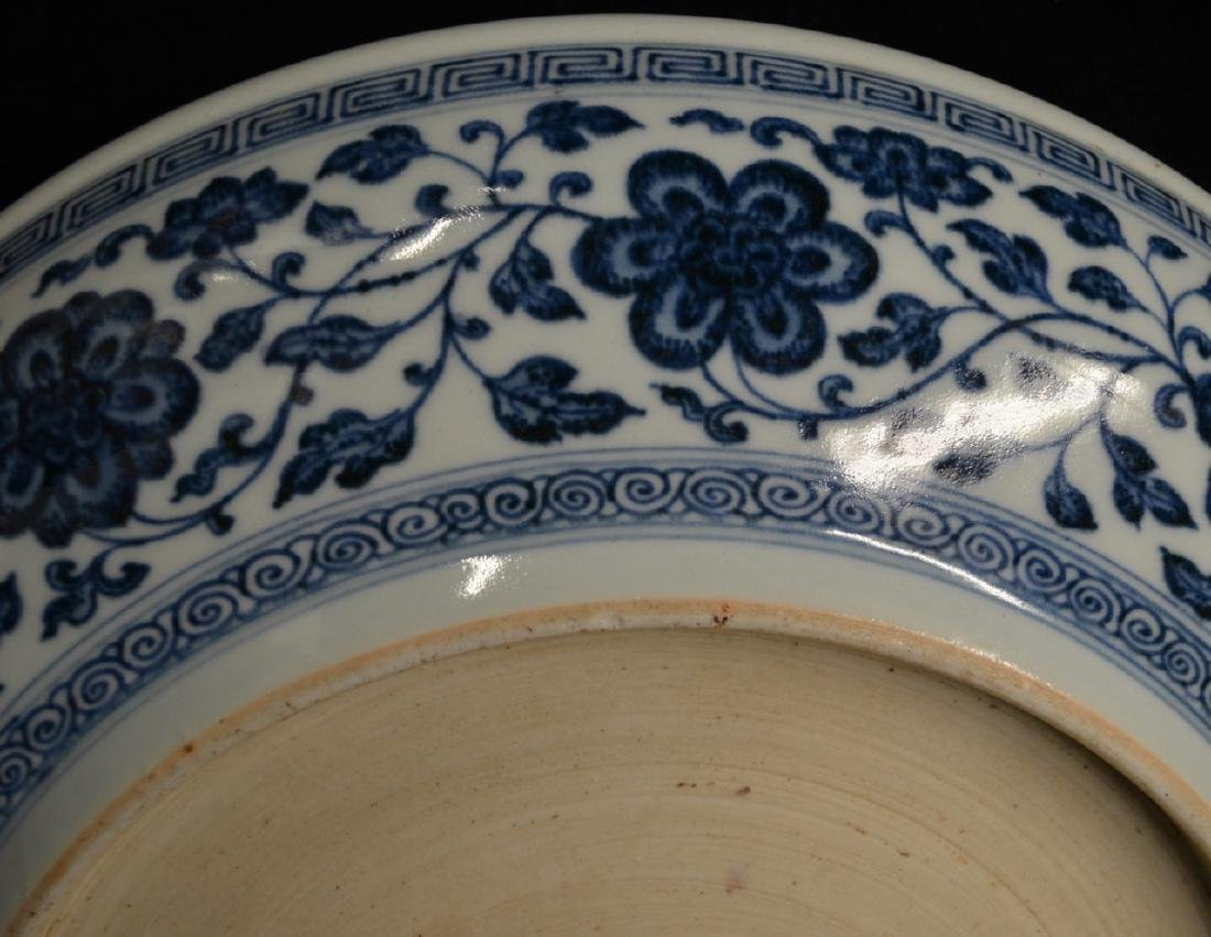 CHINESE BLUE & WHITE PORCELAIN CHARGER - 7