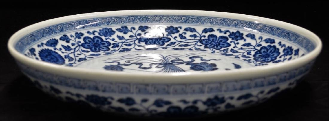 CHINESE BLUE & WHITE PORCELAIN CHARGER - 8