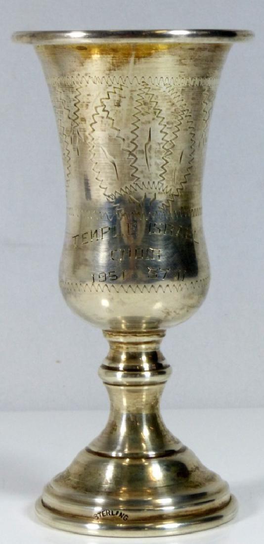 TEMPLE ISRAEL CHOIR STERLING SILVER KIDDUSH CUP