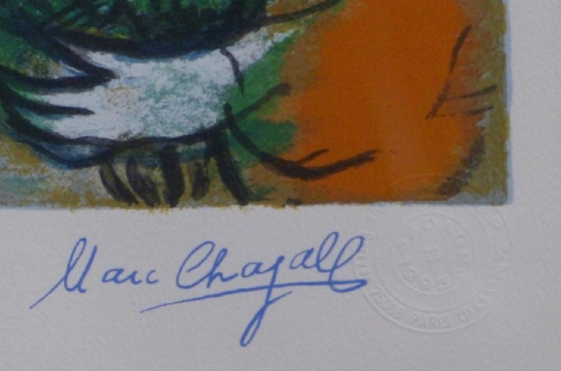 MARC CHAGALL 'L'OFFRANDE' FACSIMILE SERIGRAPH - 5