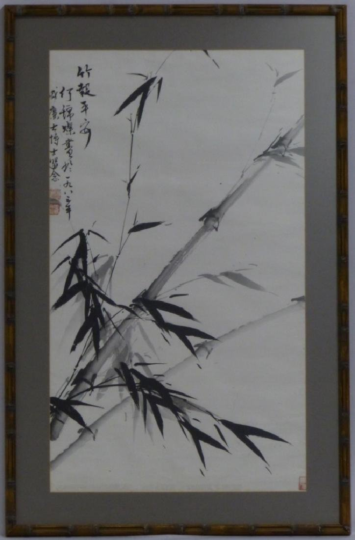 JAPANESE BAMBOO PAINTING ON PAPER SIGNED