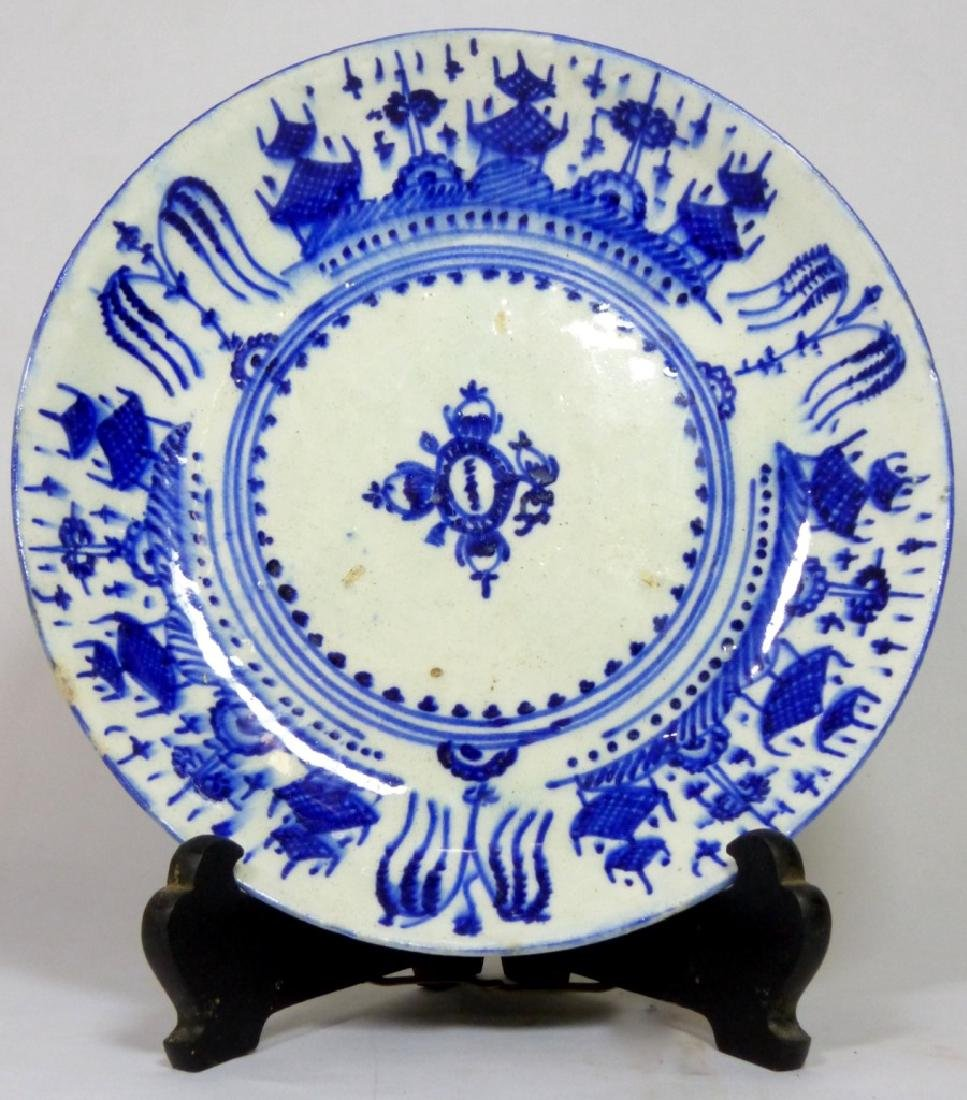 CHINESE BLUE & WHITE PORCELAIN PLATE w PAGODAS