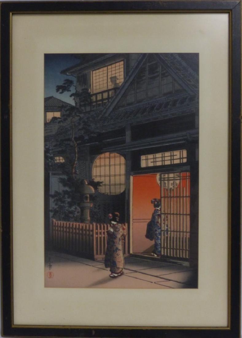 3 JAPANESE LANDSCAPE PRINTS - 2