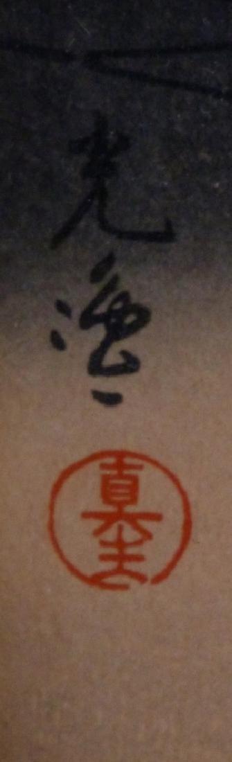 3 JAPANESE LANDSCAPE PRINTS - 4